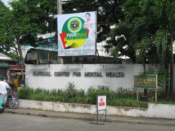 reflection on ncmh mandaluyong city The national center for mental health (ncmh) in mandaluyong city, stirred up a controversy and attracted media attention a few months ago.